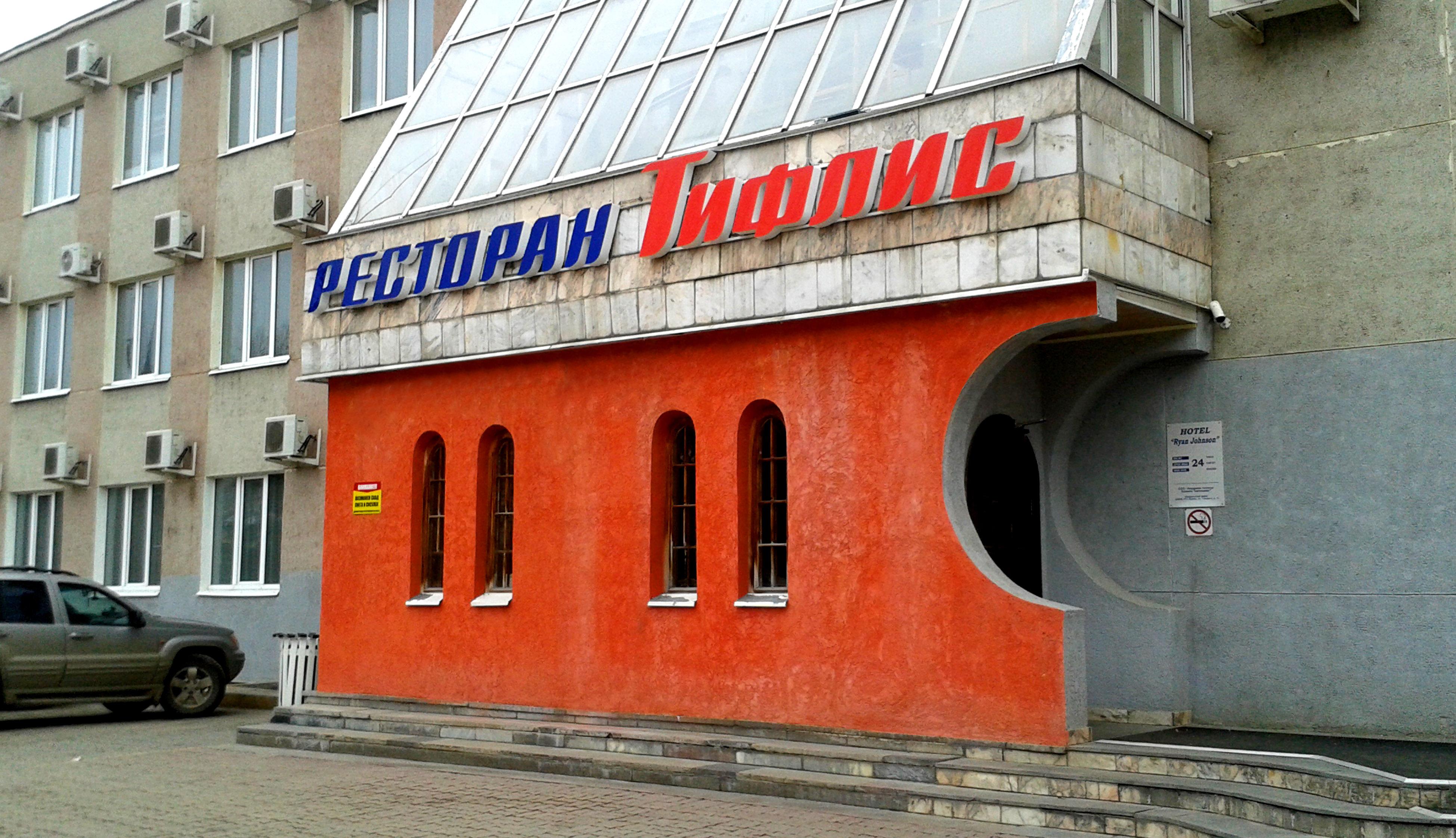 Студия «3 АРТ» приветствует своего нового клиента – ресторан «Тифлис» в Казани