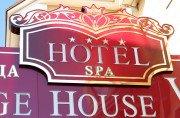 Гостиница Prestige House Verona