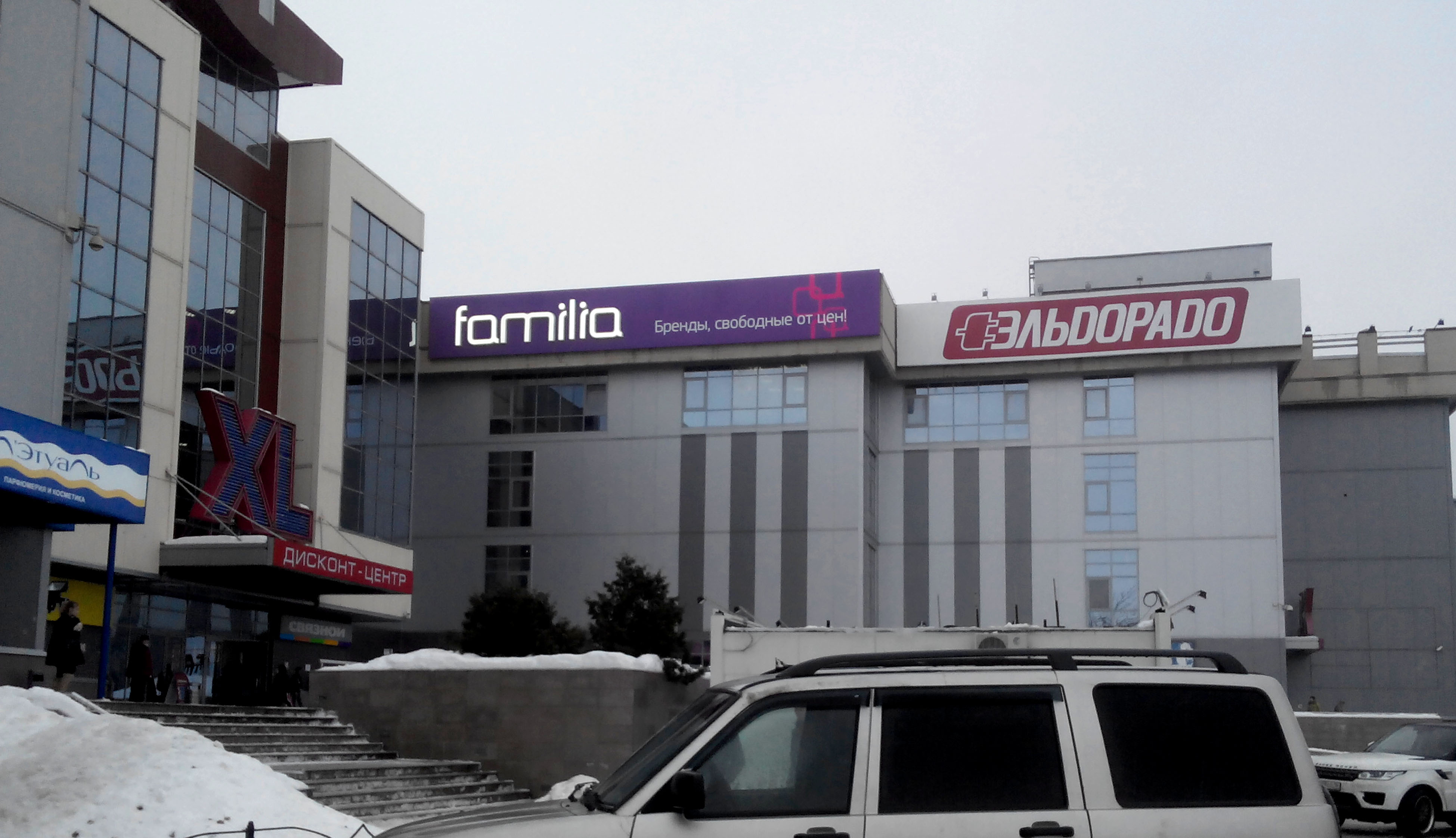 Оформление семейного универмага «Фамилия» в ТЦ «XL» в Казани