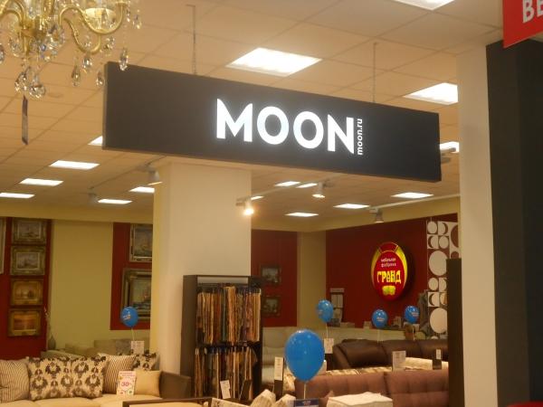 Новый клиент студии «3 АРТ» – сеть магазинов мягкой мебели MOON