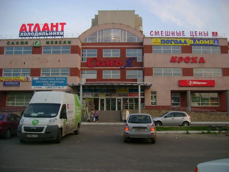 Стильная фасадная вывеска для торгового комплекса «Семья»