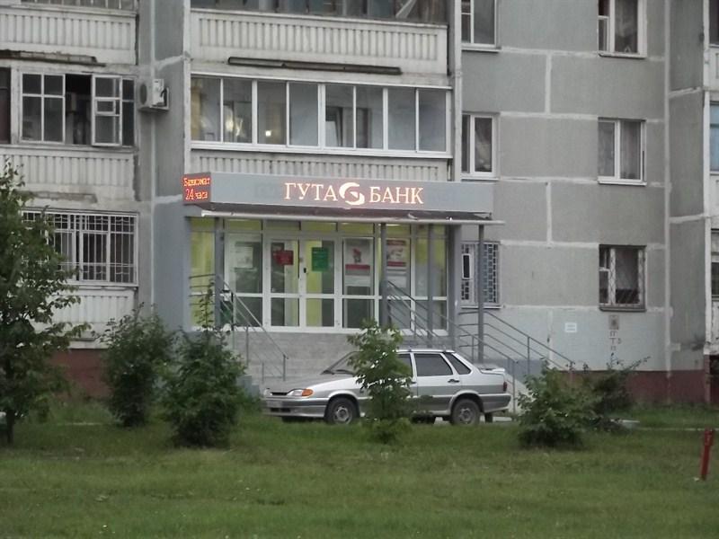 Светодиодная вывеска компании «ГУТА-БАНК»: торжество стиля