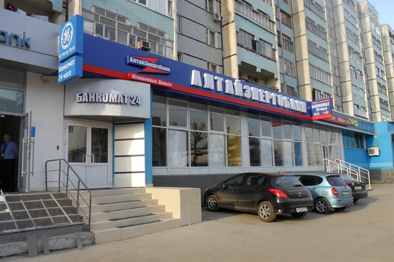 «АлтайЭнергоБанк» — новый партнер компании «3 ART»