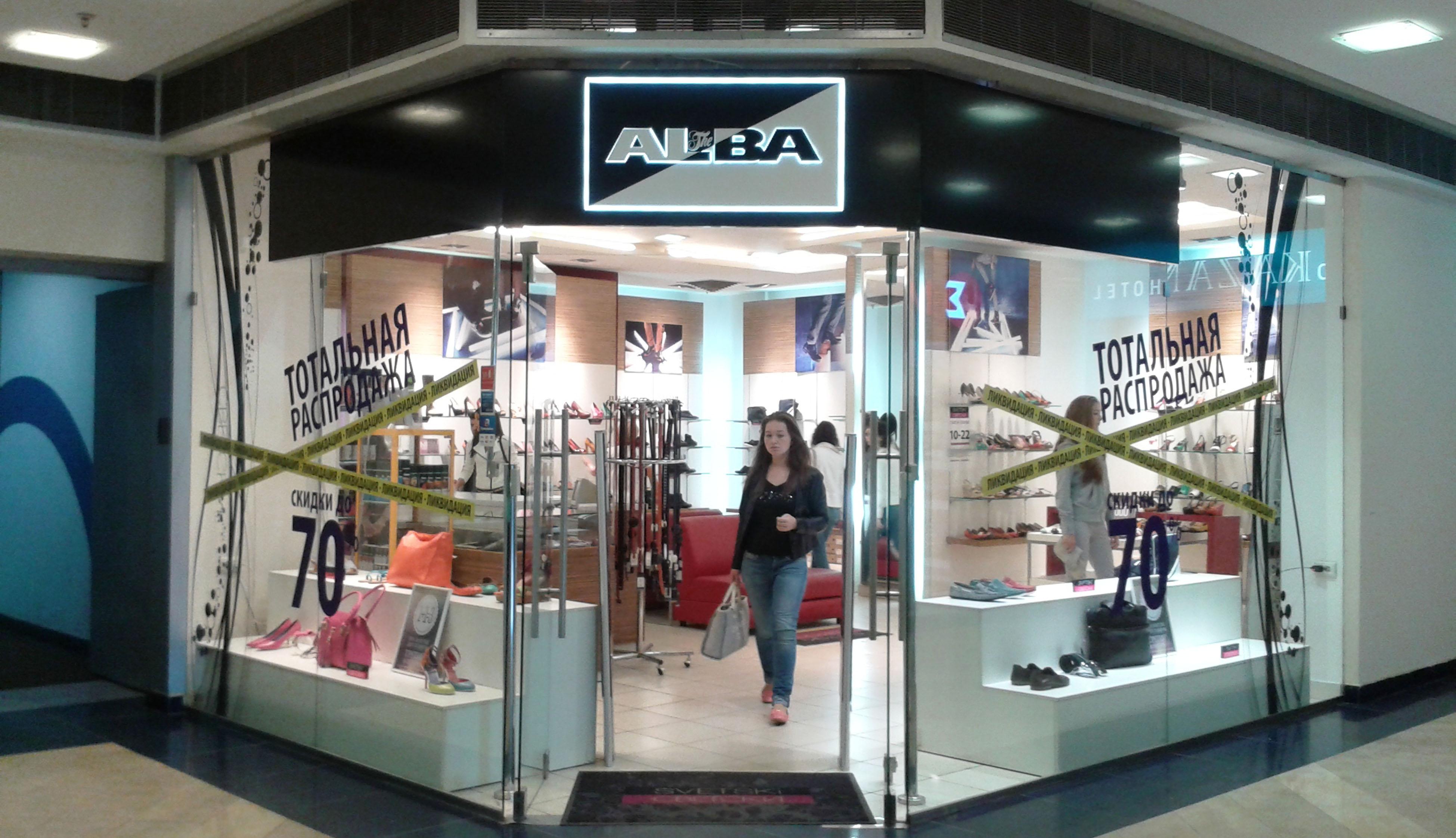 Изготовление и монтаж вывески для магазина «Alba»