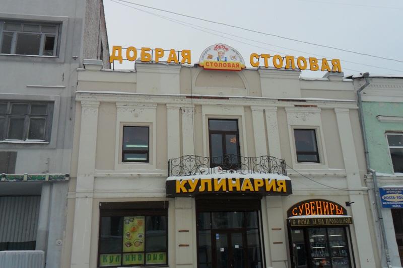 Завершение установки крышной конструкции «Добрая столовая» на улице Баумана