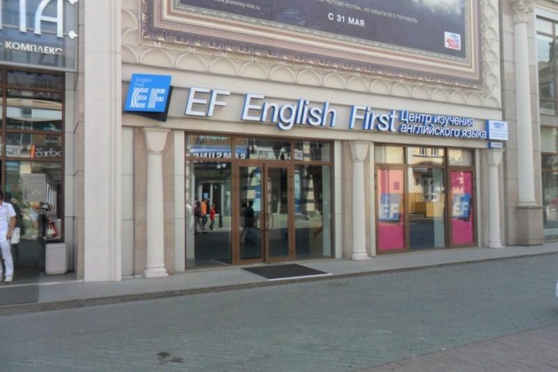 Новая работа «3 ART» – фасадная вывеска для Центра изучения английского языка ENGLISH FIRST