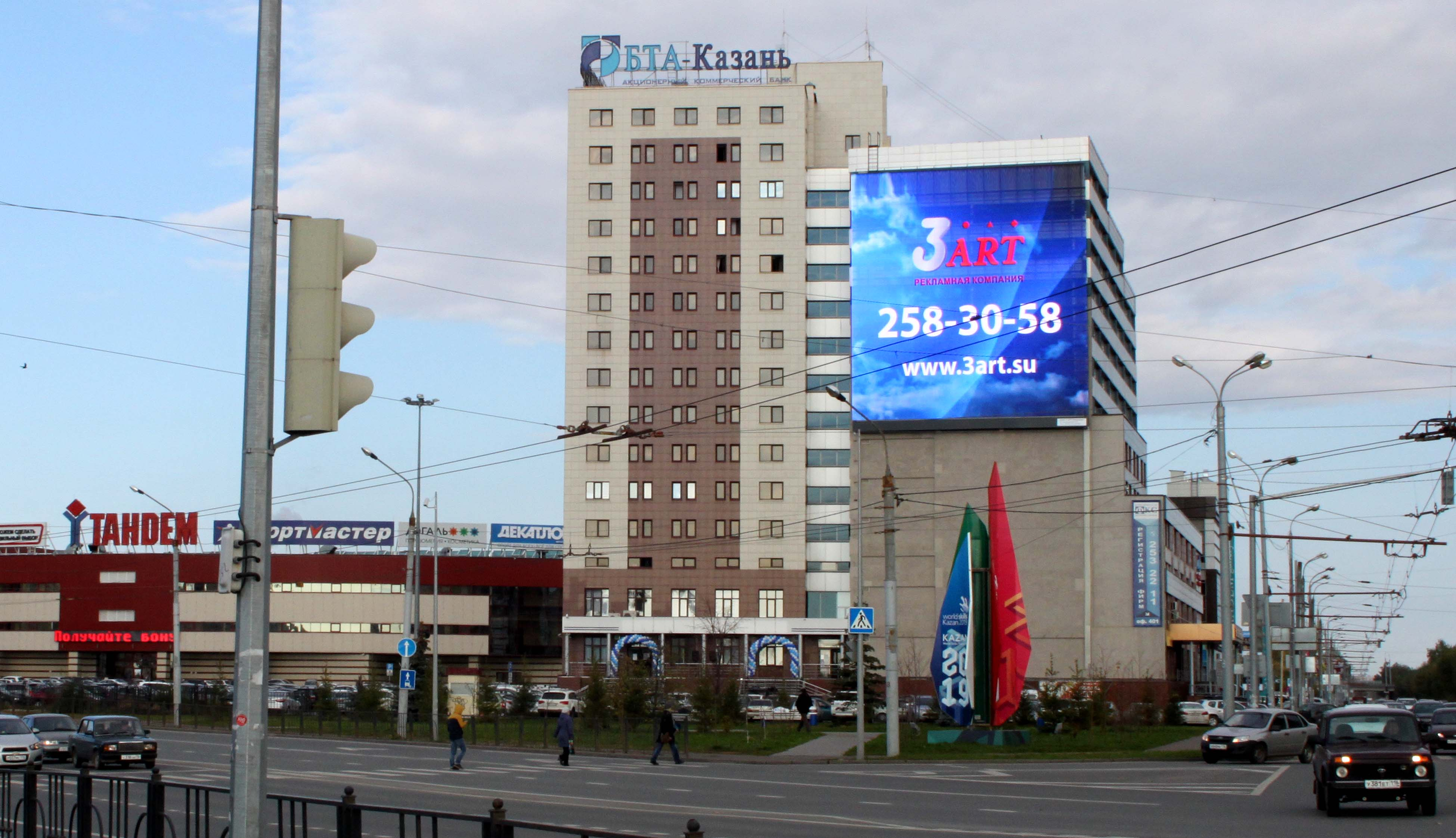 Медиафасад на здании «БТА-Казань»