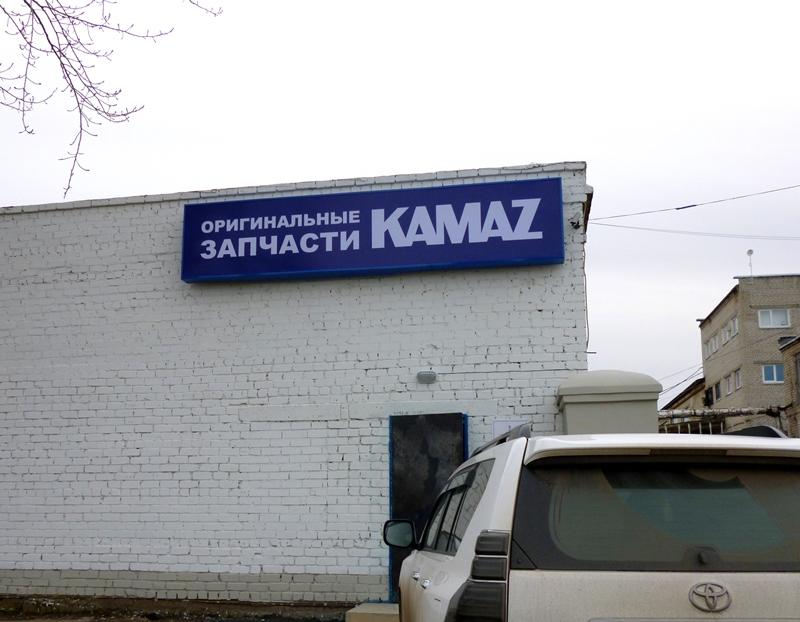 Комплексное внутреннее оформление магазина запчастей «КАМАЗ»