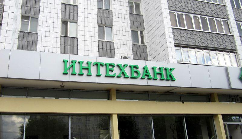 Изготовление и монтаж фасадной вывески по адресу ул. Татарстан, 7