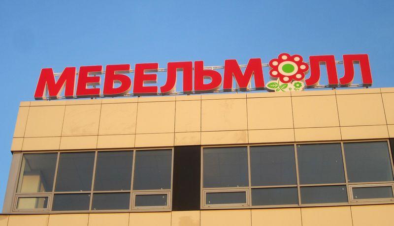 Изготовление и монтаж крышной установки для мебельного центра «МЕБЕЛЬМОЛЛ» в г. Н.Челны.