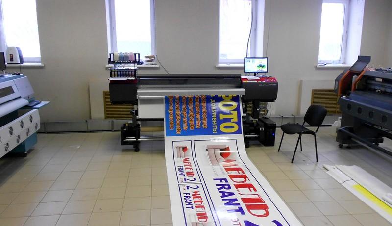 Поступление нового оборудования для высококачественной печати