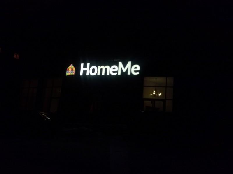 Новая вывеска для магазина HomeMe
