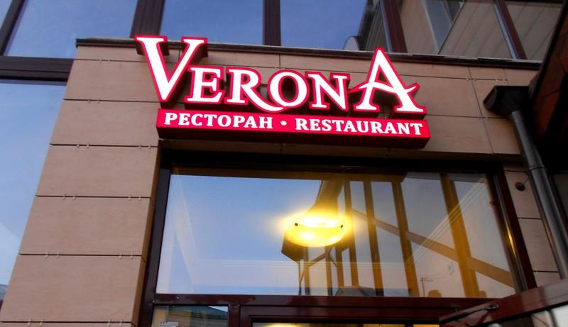 Изготовление и монтаж вывески для гостиницы Prestige House Verona