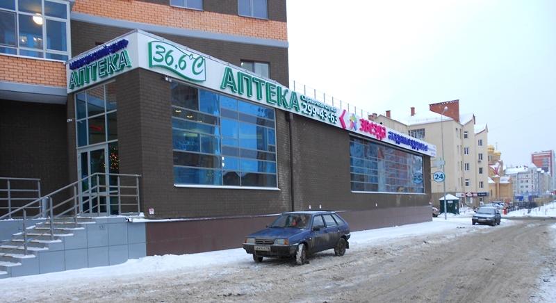 Новая вывеска от «3 АРТ» для Академии здоровья «ЗВЕЗДА» в Казани