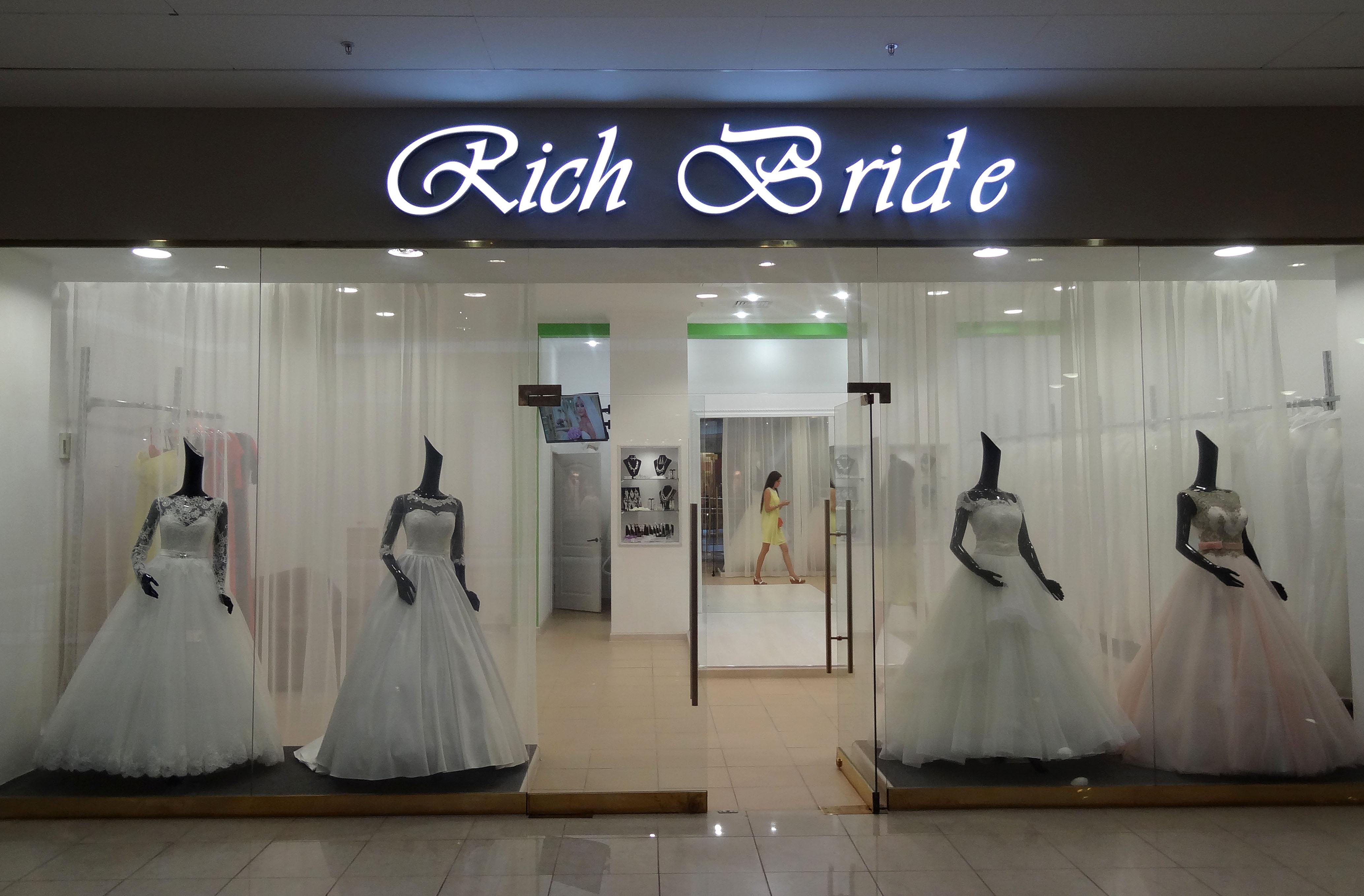 Rich Bride