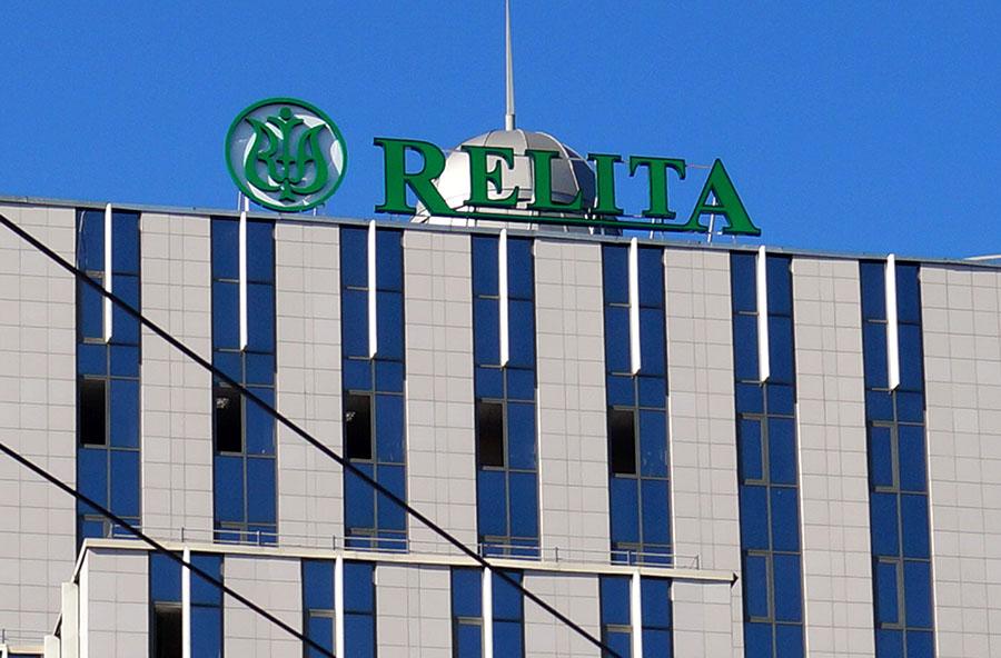 «Relita»