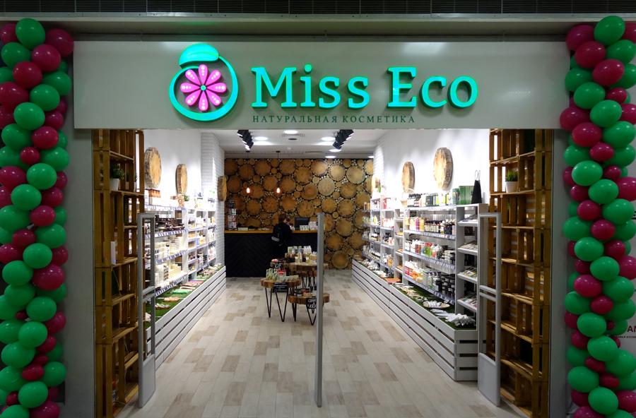Miss Eco