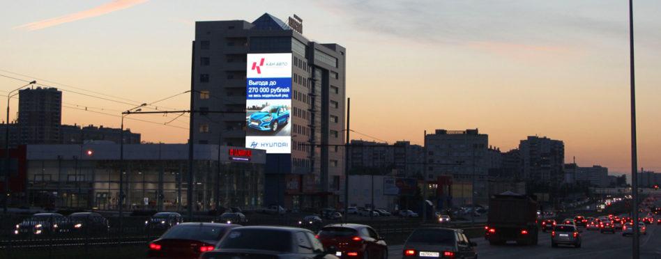 Реклама на экранах