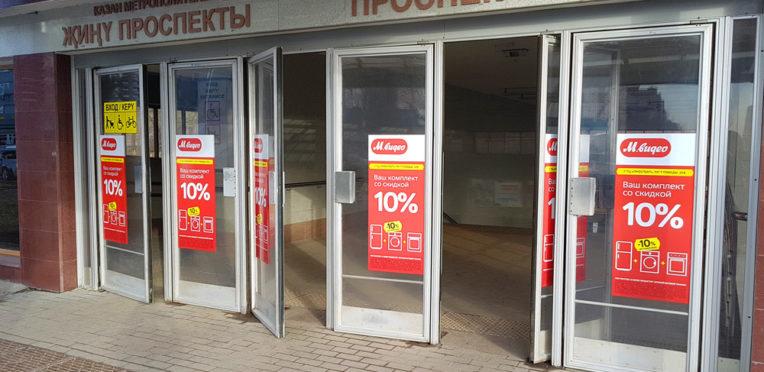 Реклама в метро Казани