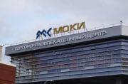 Торгово-развлекательный центр «Моки»