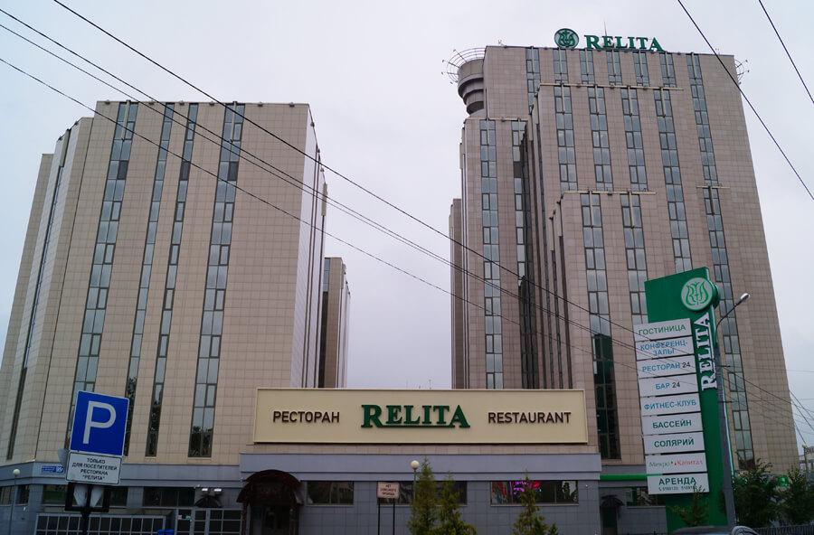 Ресторан «Relita»