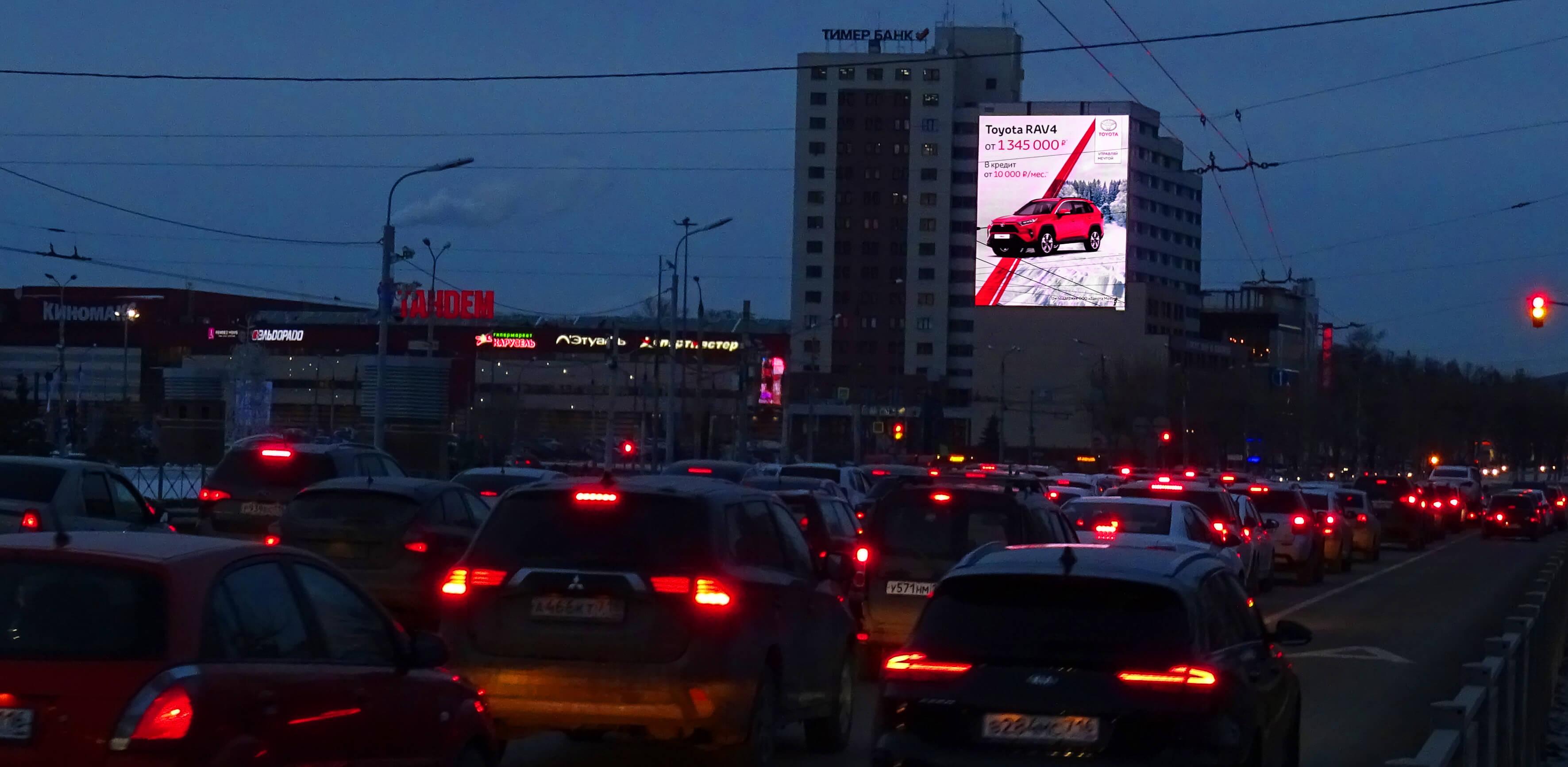 Реклама на медиафасаде на Пр. Ибрагимова, 58