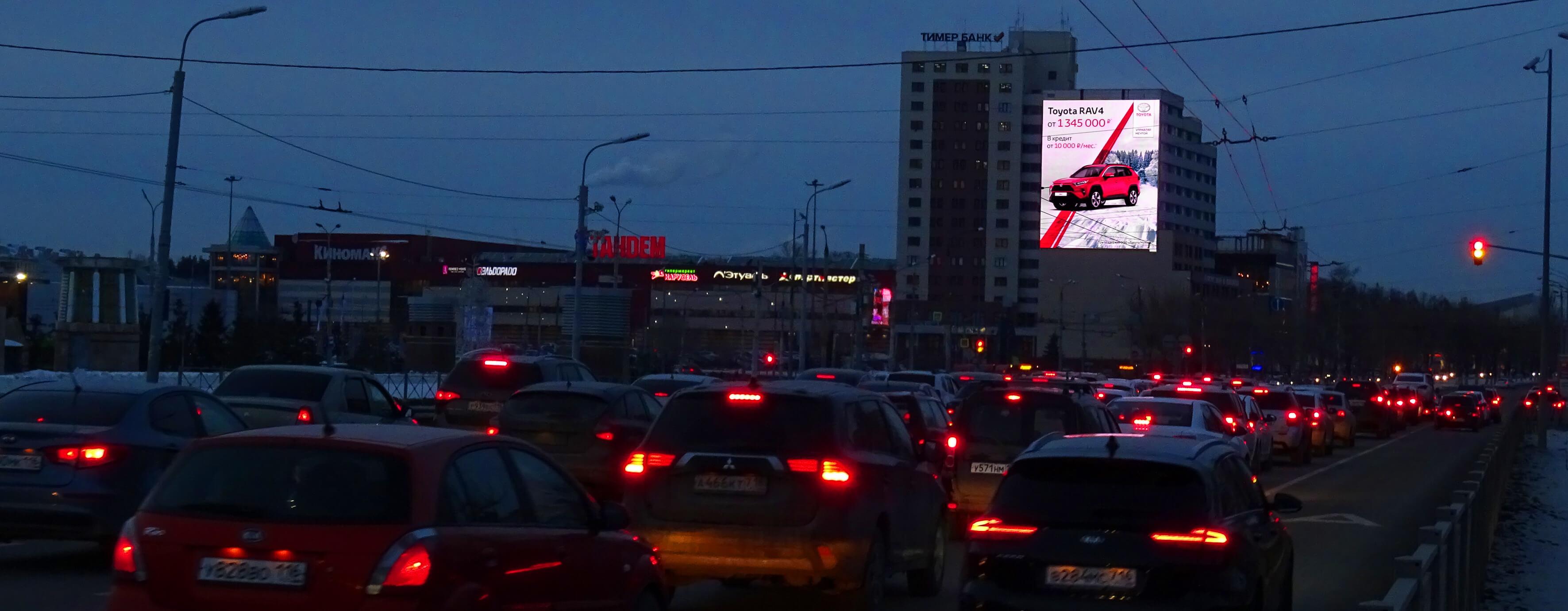 Реклама на медиафасаде