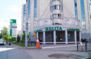 Бизнес центр «Relita»