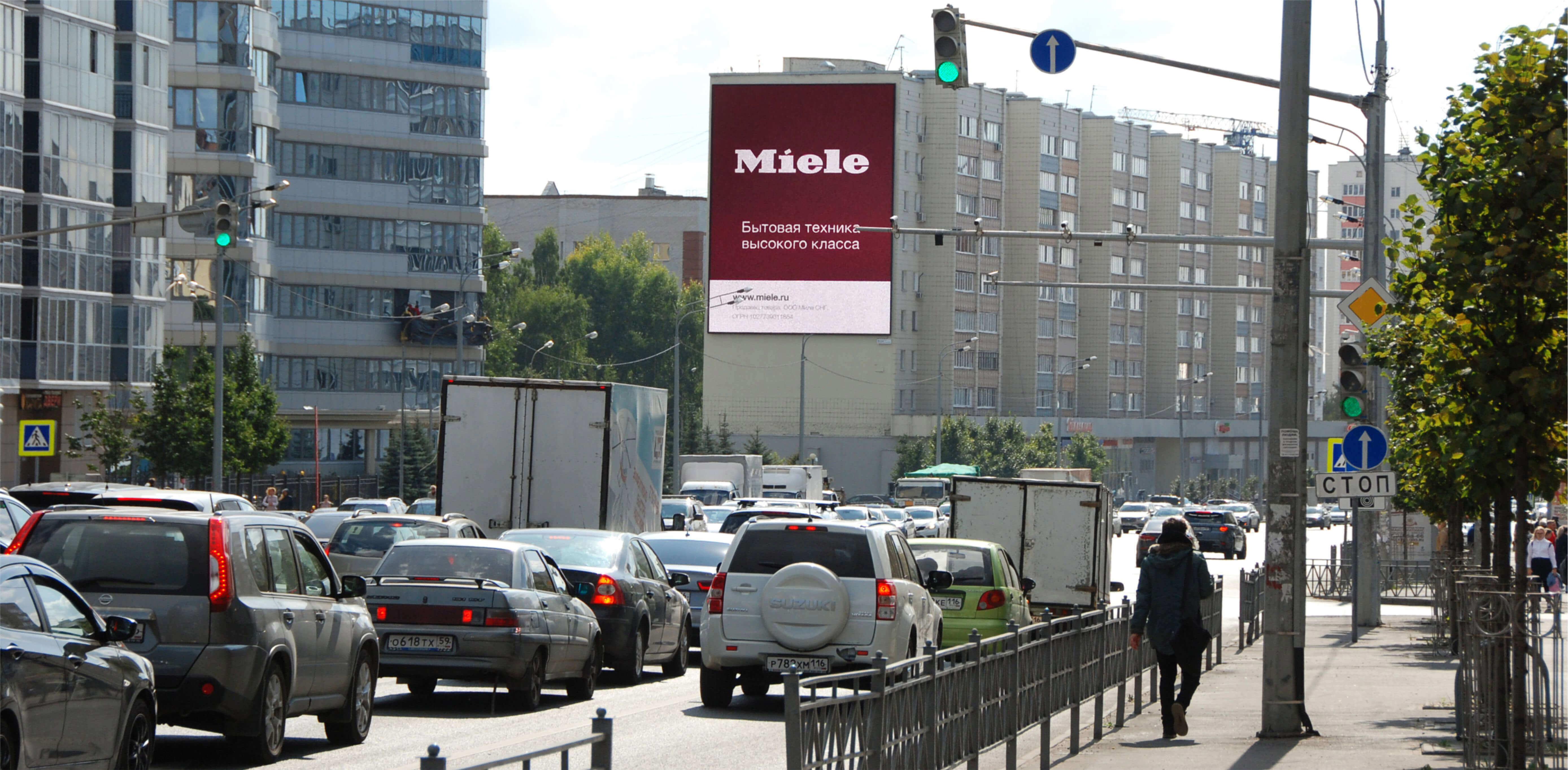 Медиафасад ул. Вишневского 49 Центр города