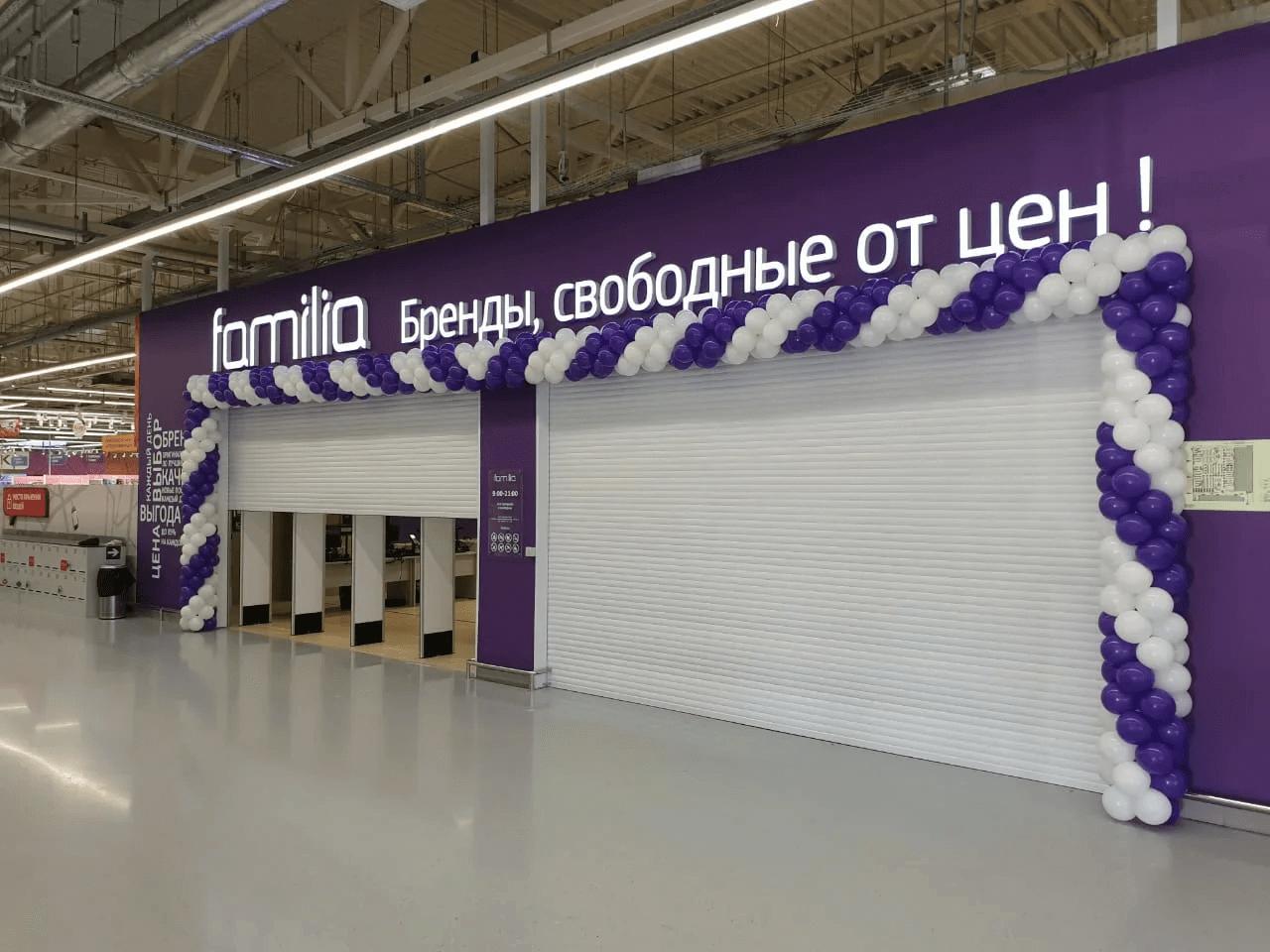 Familia, г.Тольятти, ТЦ Магнит