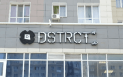 Бар District